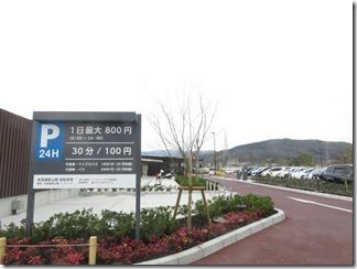 amaisekikouen-ama-sitepark (66)
