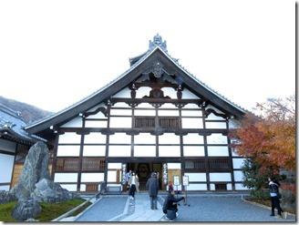 arasiyama-walk (42)