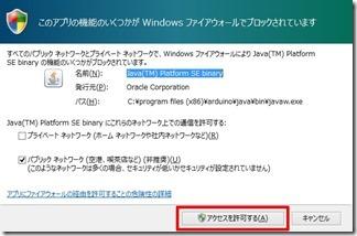 arduino-1.8.12-soft-java-1