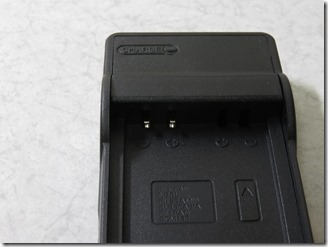 battery-charger (6)