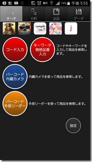 bookoff-okataduke (1)