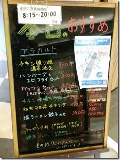 bukkyoudaigaku-murasakinokyannpasu (1)