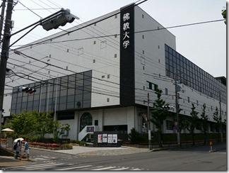 bukkyoudaigaku-murasakinokyannpasu