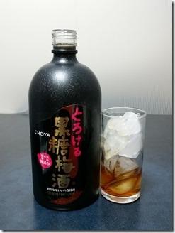choya-kokutouumesyu (2)