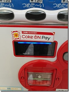 cokeon-drink-apri (22)