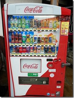cokeon-drink-apri (23)