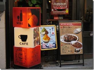 dining-ajito (3)