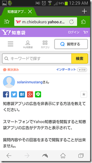 dolphin-browser (4)