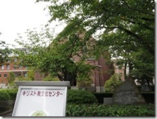 doshisha-campus (9)