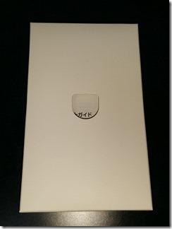 dtab-Compact-d-02k (3)