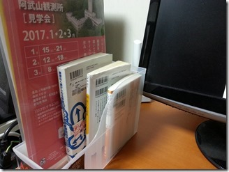 filestand (3)