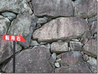 fukutiyamajyou (70)