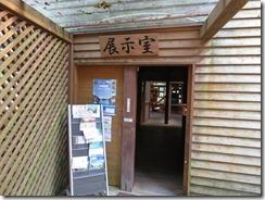 fuminnomoribunkaen (8)