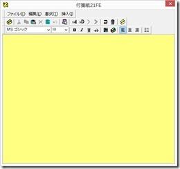 fusen-mokuhyou (10)