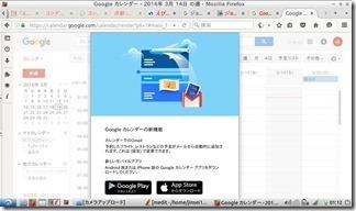 google-calendar (1)