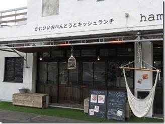hammock-kitchen (2)