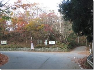hanaseyamanoiewomezasu (69)