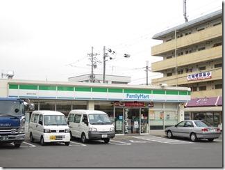 hankyuunisiyamatennouzan-nagaokakyou (24)