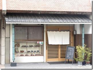 hankyuunisiyamatennouzan-nagaokakyou (27)