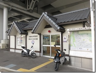hankyuunisiyamatennouzan-nagaokakyou (8)