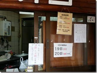 hasegawa (8)