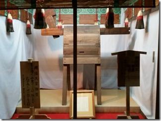 hatumoude-simogamojinjya (13)