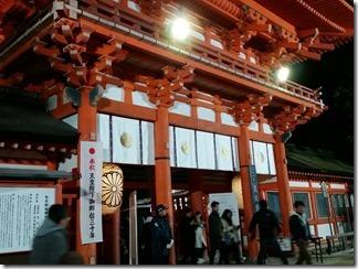 hatumoude-simogamojinjya (3)