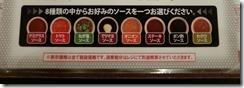 hiro-kyoto-yodobashi (2-1)