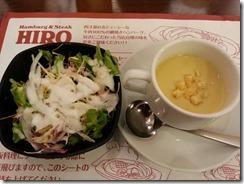hiro-kyoto-yodobashi (6)