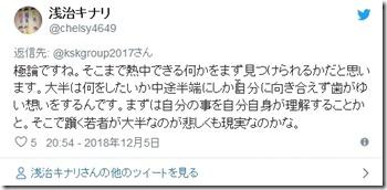 hondakeisuke (5)