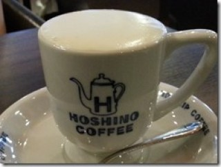 hoshinoko-hi-takatuki (7)
