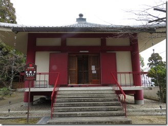 hosyakuji (14)