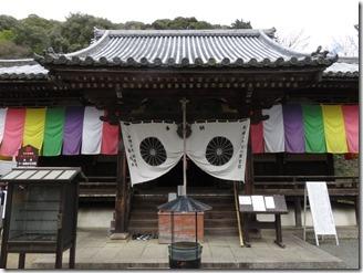 hosyakuji (16)
