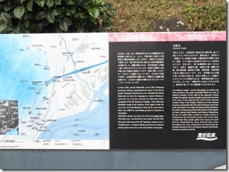 hosyakuji (9)
