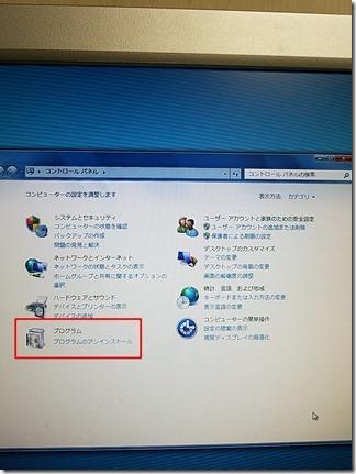 hp-Windows10-upgread (12)