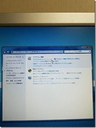 hp-Windows10-upgread (13)