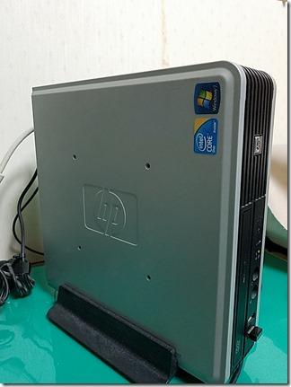 hp-Windows10-upgread (2)
