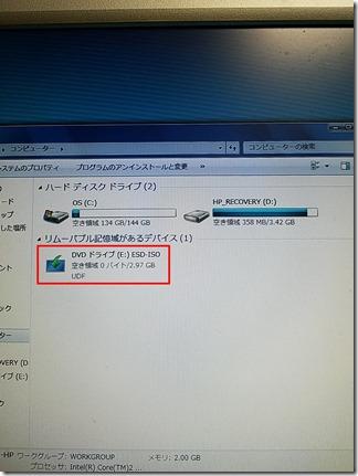 hp-Windows10-upgread (4)