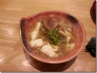 ichibakouji-kitaoojiten (10)