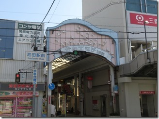 ikeda-sanpo (2)