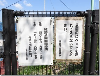 ikeda-sanpo (45)