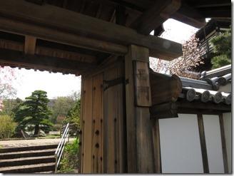 ikeda-sanpo (48)