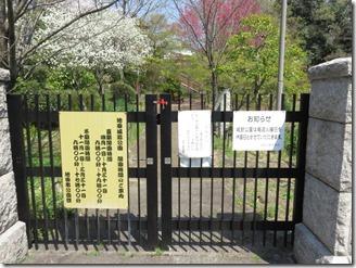 ikeda-sanpo (62)