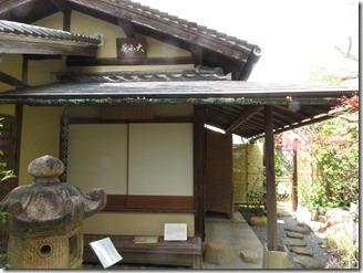 ikedabunko (12)