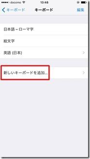 iphone7-keyboad (3-1)
