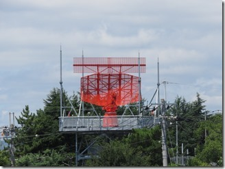 itami-skypark (1)