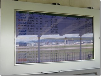 itami-skypark (42)