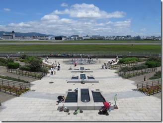 itami-skypark (43)