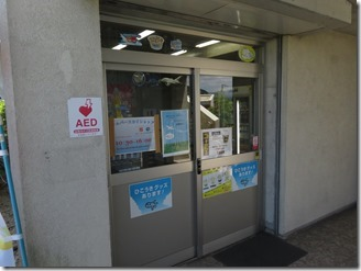 itami-skypark (63)