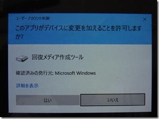 kaifukudoraibusakusei-drive (10)